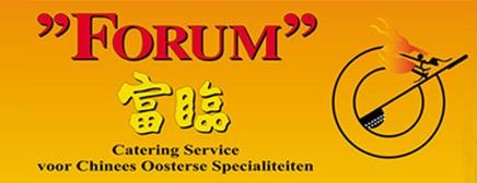 Forum Catering